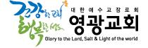 logo-YoungKwang.png